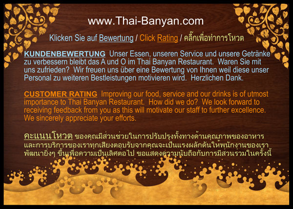thai banyan restaurant wiesbaden please rate your dining experience. Black Bedroom Furniture Sets. Home Design Ideas